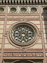 Rose window decorated with six-pointed stars on the main facade of the synagogue - Budapest, Hongrie